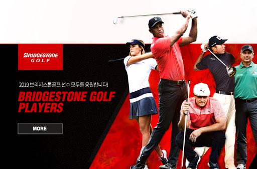브리지스톤 골프 브랜드